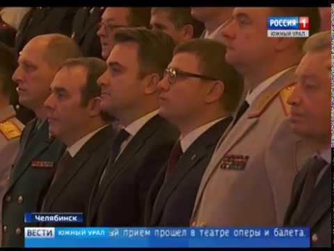 В Челябинской области наградили сотрудников МВД