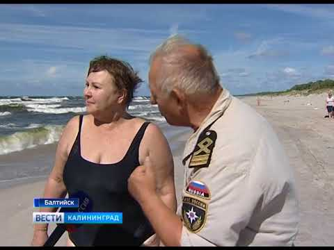 В Балтийске из моря спасли трёх утопающих