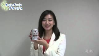 お歳暮ギフト限定醸造のアサヒドライプレミアムのPRのためアサヒビールイメージガールの西田有沙さんが11月30日、北海道新聞社を訪れた。...