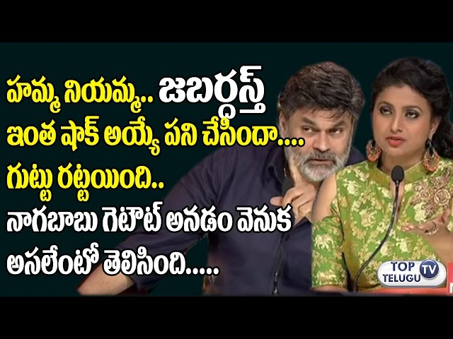 Shocking Facts Revealed Behind Nagababu Fires on Sudigali Sudheer Team | Jabardasth Comedy Show