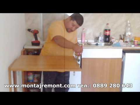 Ремонт и облепване с фолио на кухненски шкафове