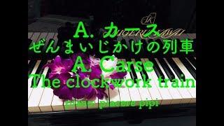 The clockwork train     A. Carse