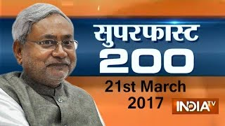 Superfast 200 | 21st March, 2017, 7:30pm ( Part 2 ) - India TV
