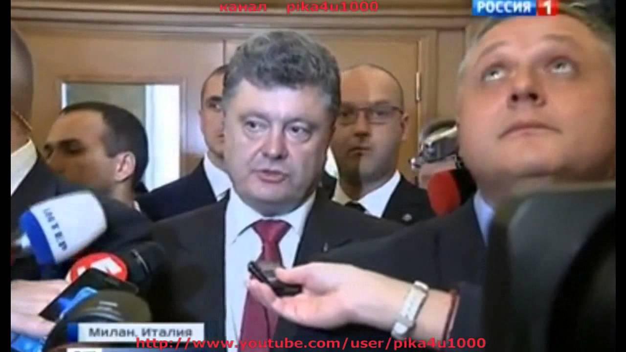 Порошенко ударил журналиста за вопрос о генпрокуроре. Видео