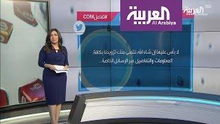 تفاعلكم: السعودية تنتصر على فيروس الكبدc