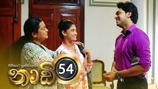 Naadi | Episode 54 - (2020-11-10) | ITN Thumbnail