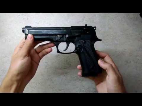 Пистолет Site:ua Dual Black Jackal Стартовый Ekol new