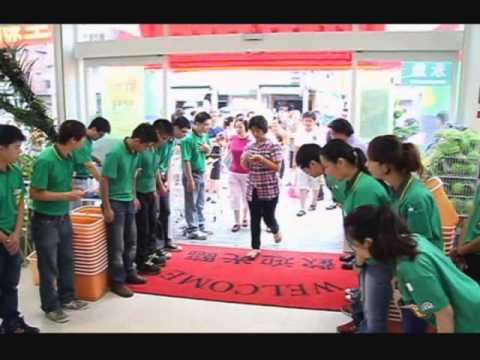 魚中魚貓狗水族大賣場-臺南店盛大開幕 - YouTube