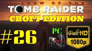Shadow of the Tomb Raider | Croft Edition | Part #26