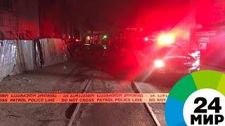 После крупного пожара на заводе в Тбилиси завели дело о поджоге - МИР 24