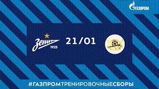 «Газпром» — тренировочные сборы: «Зенит» — «Аль Увайнах»