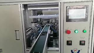 KF94 마스크 자동 포장기/Automatic KF94…