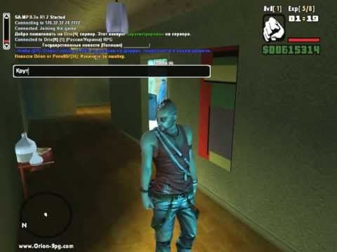 Скин Вааса из Far Cry 3