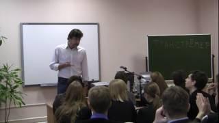 Сергей Волков «Учимся читать и понимать текст».mp4