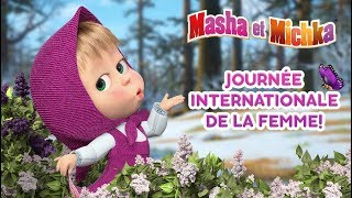 Masha et Miсhka - Journée internationale de la femme!🌷🌷🌷😊 (Épisodes 18, 40, 34, 50)