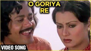 O Goriya Re Video Song | Naiyya | Zarina Wahab | K. J. Yesudas | Ravindra Jain | Evergreen Melodies