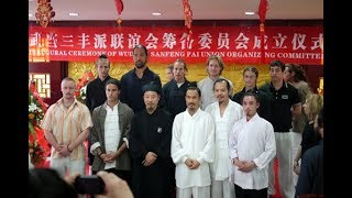 The Will Of The Wudang Masters - Wudang Academy