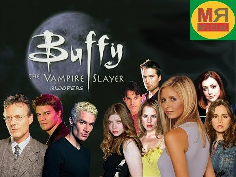 Buffy The Vampire Slayer: Bloopers Serie de Televisión