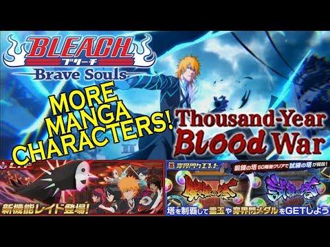 Bleach Brave Souls MORE MANGA CHARACTERS! NEW SENKAIMON & EPIC BOSS BATTLES!
