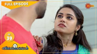 Thinkalkalaman - Ep 39 | 10 Dec 2020 | Surya TV Serial | Malayalam Serial