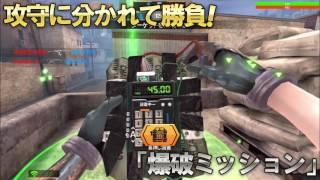 GUNIFRE(ガンファイア) ゲームシステム紹介PV│正式配信開始! thumbnail