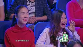 """《金星秀》第四十一期 """"经纪人""""那些事 王千源  The Jinxing Show 官方超清1080p"""