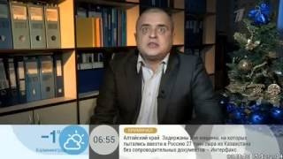 Телеканал  Доброе утро  12+  Первый канал  Трансляция от 05 00 05 12 2014