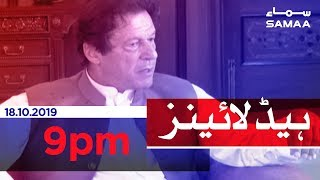 Samaa Headlines - 9PM - 18 October 2019