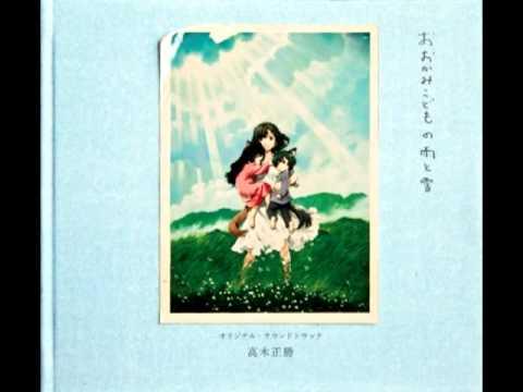 Ookami Kodomo no Ame to Yuki OST - Hoshi Boshi no Hara