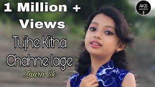 tujhe-kitna-chahne-lage-cover-by-zaara-sk-kabir-singh-mithoon-feat-arijit-singh