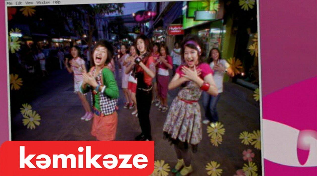 [Official MV] MSN (^_^ ) : Faye Fang Kaew