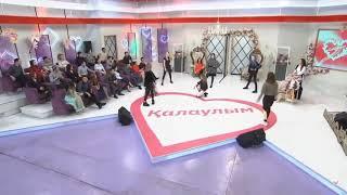 Juzim-Bagynbaimyn (калаулым)