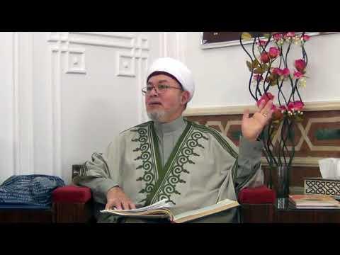 Four main attributes of the Quran - Quatre attributs principaux du Coran