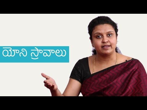 vaginal-discharge-what's-normal,-what's-not?-|-telugu