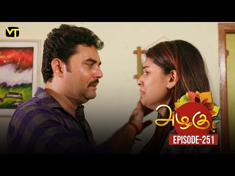 Azhagu - Tamil Serial | அழகு | Episode 251 | Sun TV Serials | 14 Sep  2018 | Revathy | Vision Time