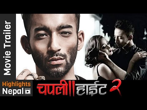 CHAPALI HEIGHT 2 Official Trailer Ft. Ayushman Joshi, Mariska Pokharel, Paramita RL Rana