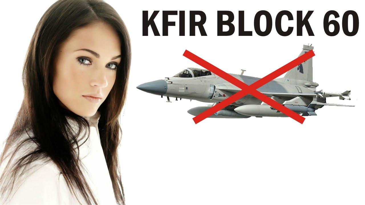 kfir block 60
