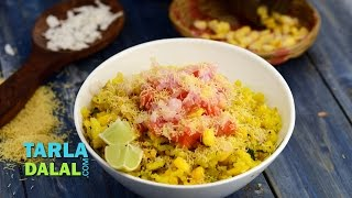 Corn Poha by Tarla Dalal