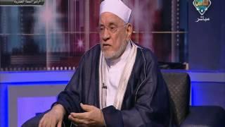 سبب امتناع الكفار عن اقتحام بيت الرسول لقتله يوم الهجرة.. فيديو