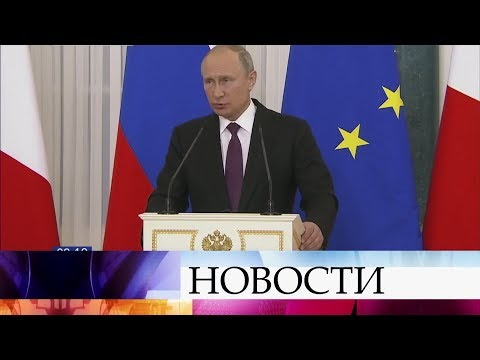 Владимир Путин выразил сожаление в связи с отменой Дональдом Трампом переговоров с лидером КНДР.