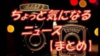 SMAP×SMAP 20160801 0801 08/01. 今夜は木村拓哉特別編!後輩俳優…桐谷健...
