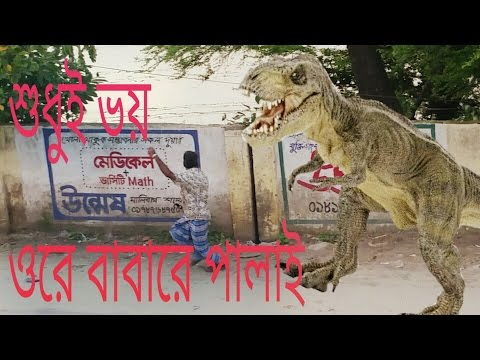 Monster Scare Prank in Bangladesh | Bangla New Funny Video | Hangor Team