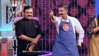 Dhe Chef | Pantomime in the kitchen! | Mazhavil Manorama