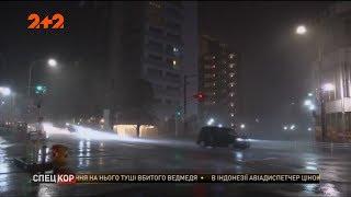 Японію атакував тайфун