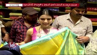 Actress Samantha Akkineni Inarugates Kisan Shopping Mall In Ka…