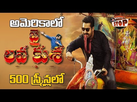 Jai Lava Kusa Movie to Release in 500 at Screens at America || Touring Talkies || Movie Stop
