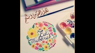 Download Video Eid Mubarak Animation, Taqaballahu Minna Wa Minkum , تقبل الله منا ومنكم MP3 3GP MP4