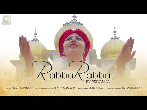 Rabba Rabba | By Priyanka Pandey | 2017