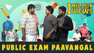 Public Exam Paavangal | 5th and 8th std Public Exam Troll | Parithabangal