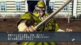 PS3 魁!!男塾 ~日本よ、これが男である!~のプレイ動画です。 Part 1...